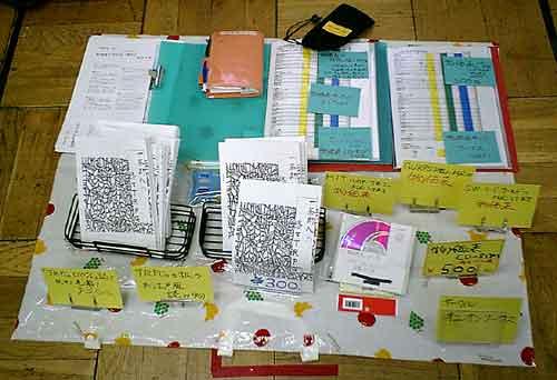 ゲームマーケット2006 オニオンワークスブース風景