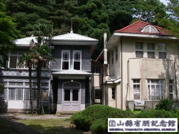 山縣有朋記念館【小田原城街歩きガイド】